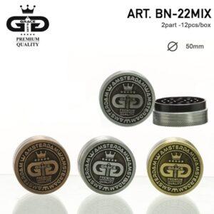 Mlinček Grace Glass 2-delni 50mm